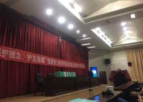 湖北黄冈中学智能近视防控平台