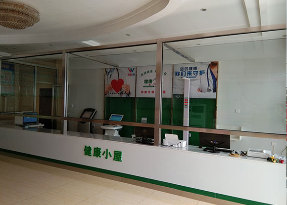 湖北省宜昌市五峰县采花中心卫生