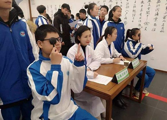 岳阳市外国语学校电子视力检测