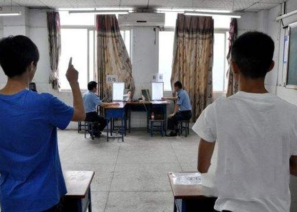 山东省泰安第一中学视力检测